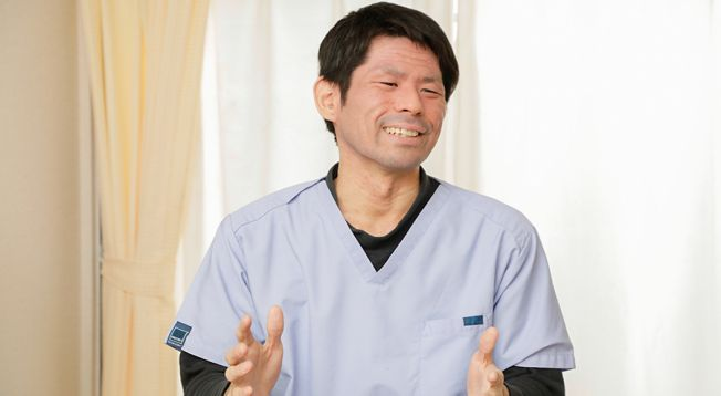健光堂鍼灸院
