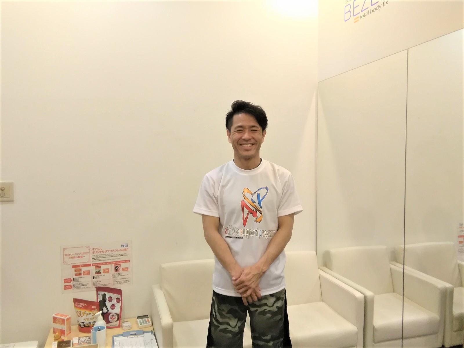body studio BEZEL オアシス大阪江坂店