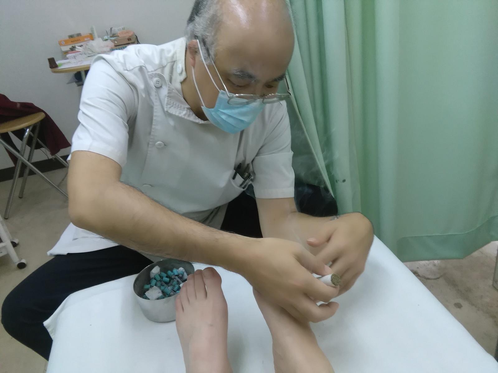 長生堂 宮崎鍼灸院