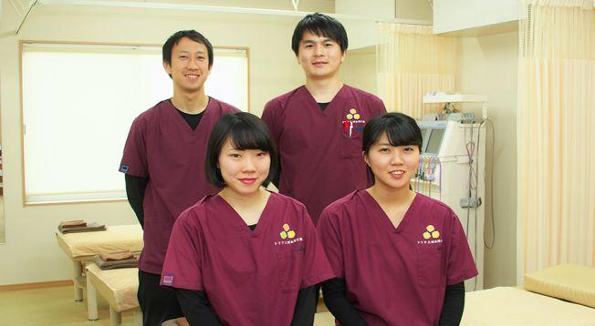 トリアス鍼灸接骨院