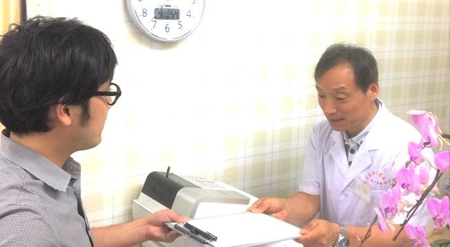仁成堂鍼灸治療専門院