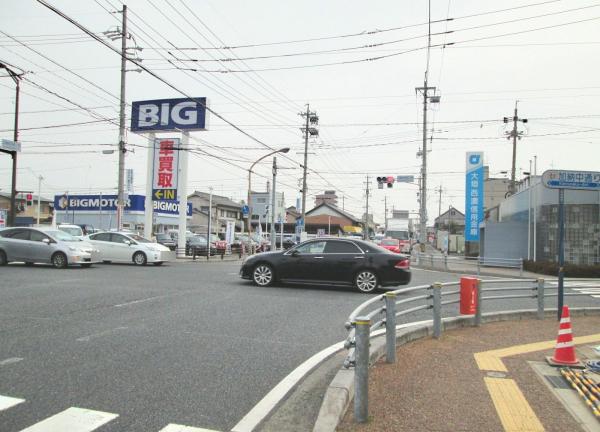 加納中通り - JapaneseClass.jp