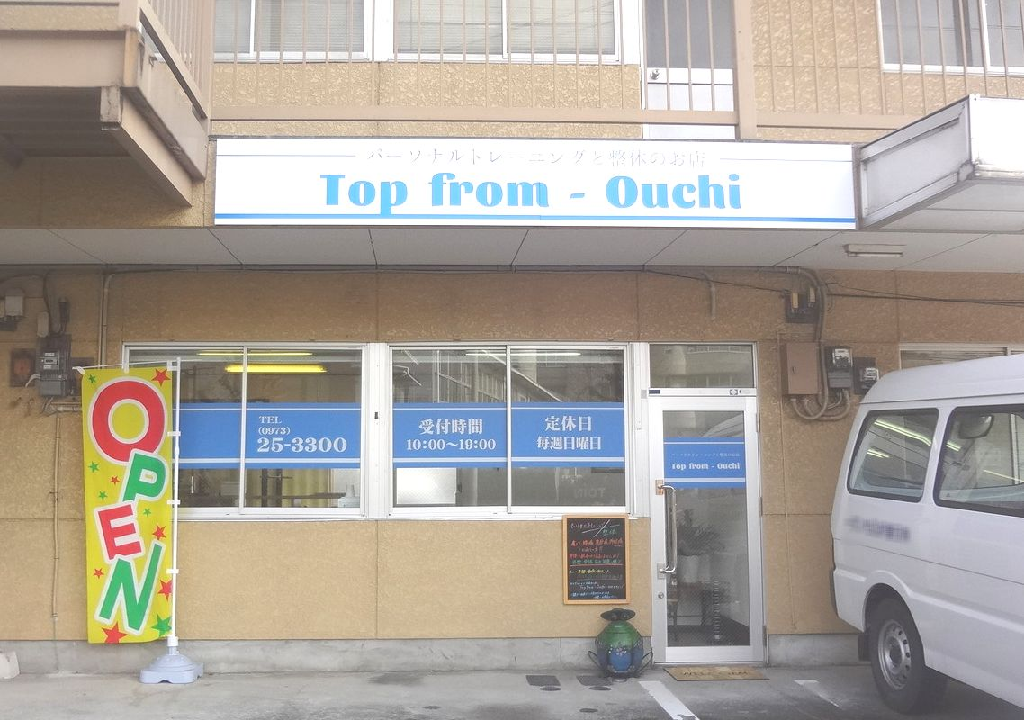 Top from‐Ouchi