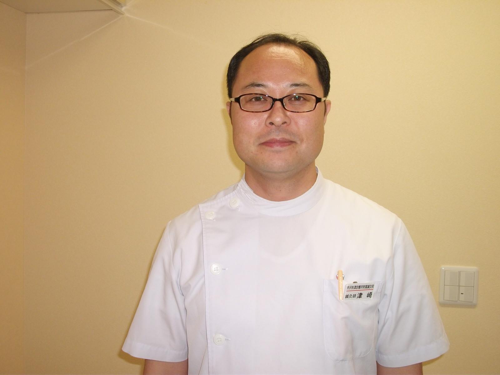 所沢秋津鍼灸院