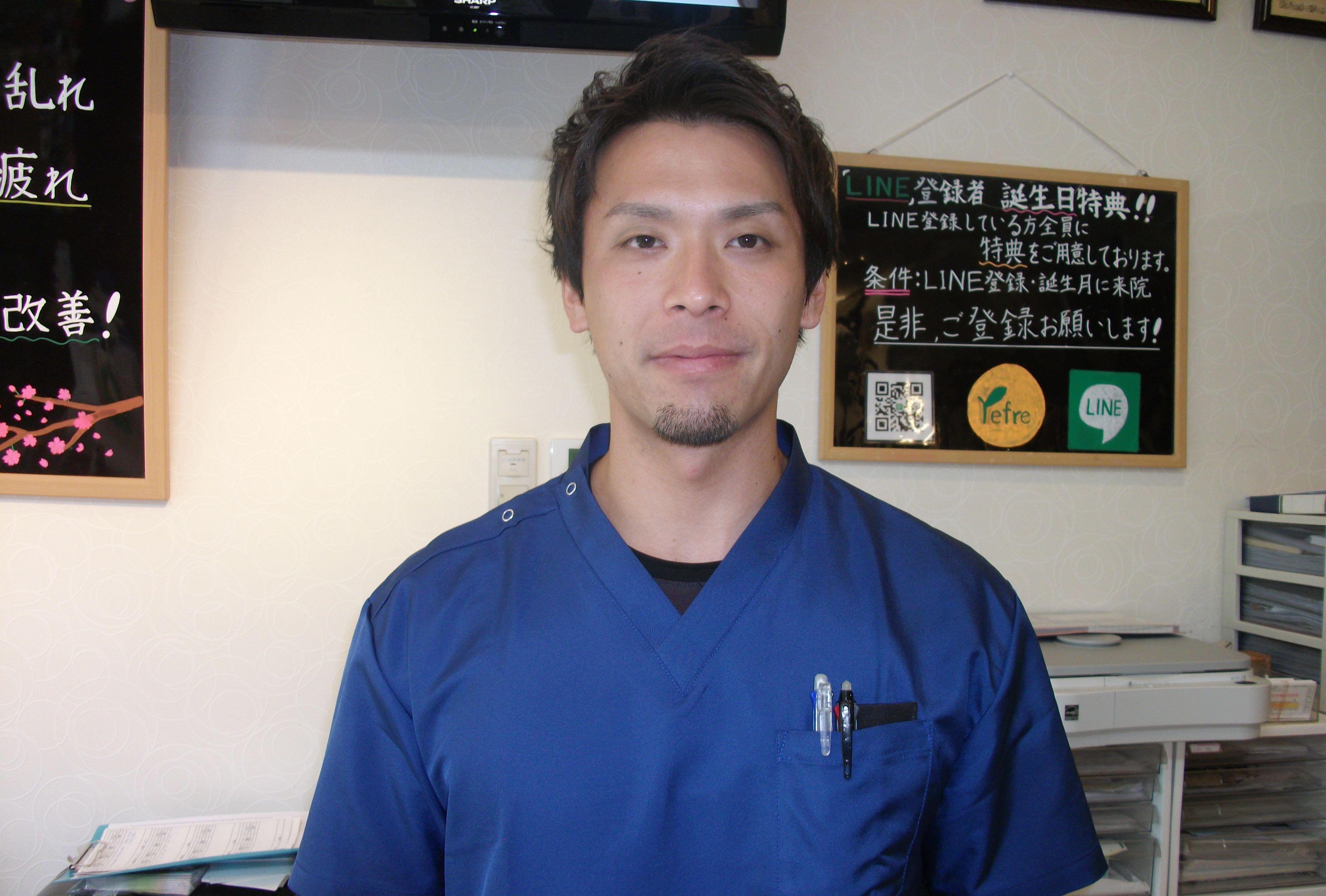 リフレ鍼灸整骨院