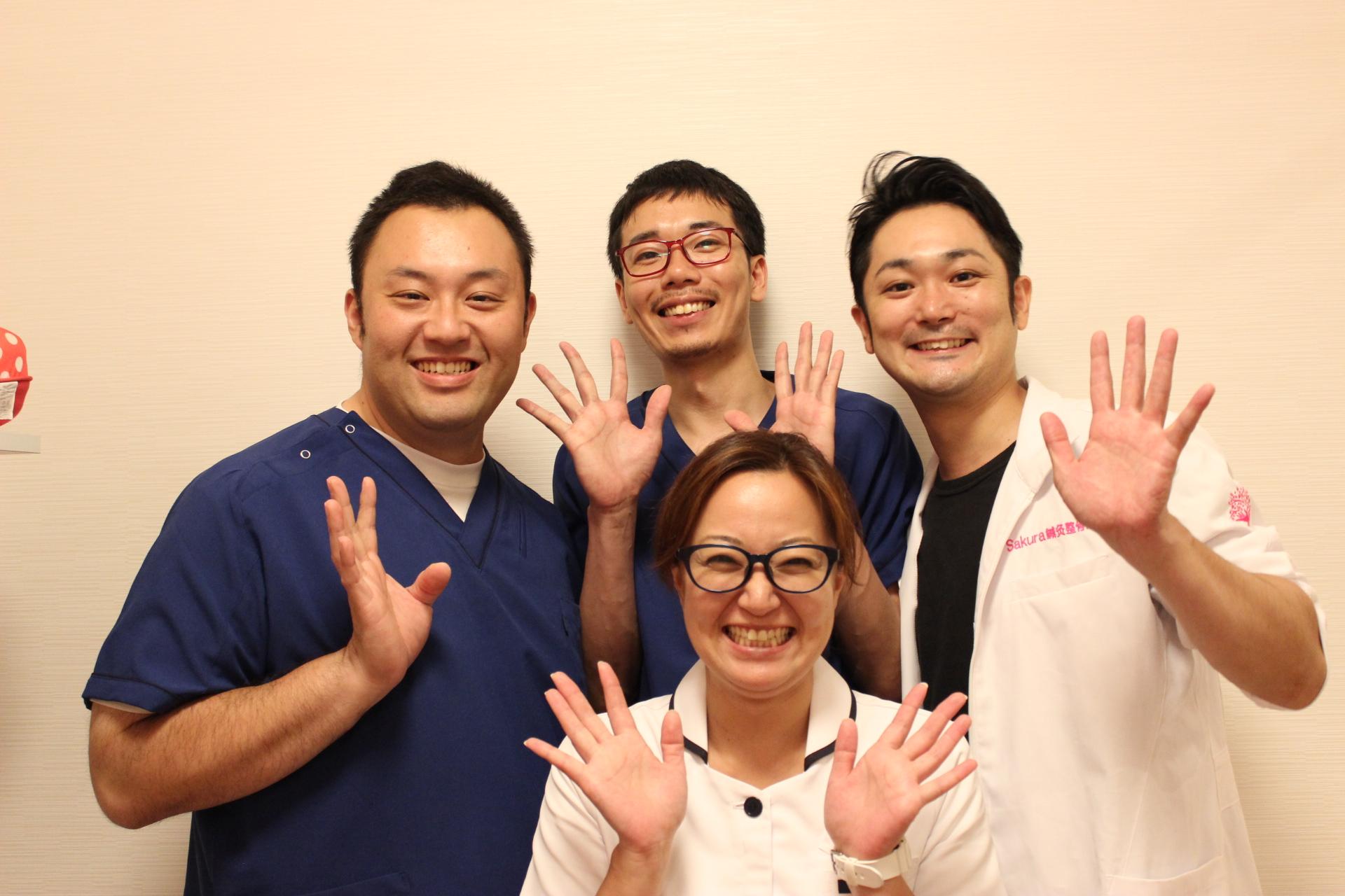 女性専門鍼灸サロンSakura【サクラ】