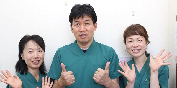 中松鍼灸整骨院