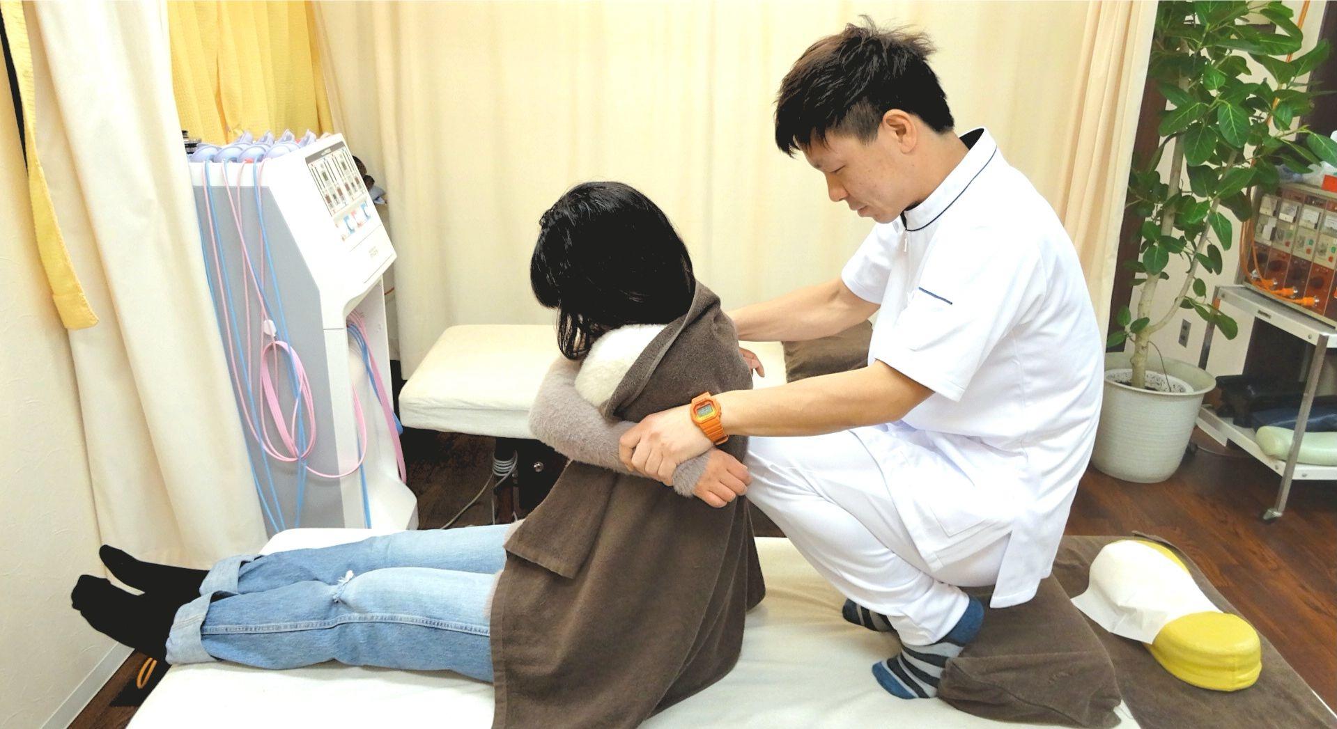 平井・溝越接骨鍼灸院
