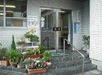 理研針灸治療室