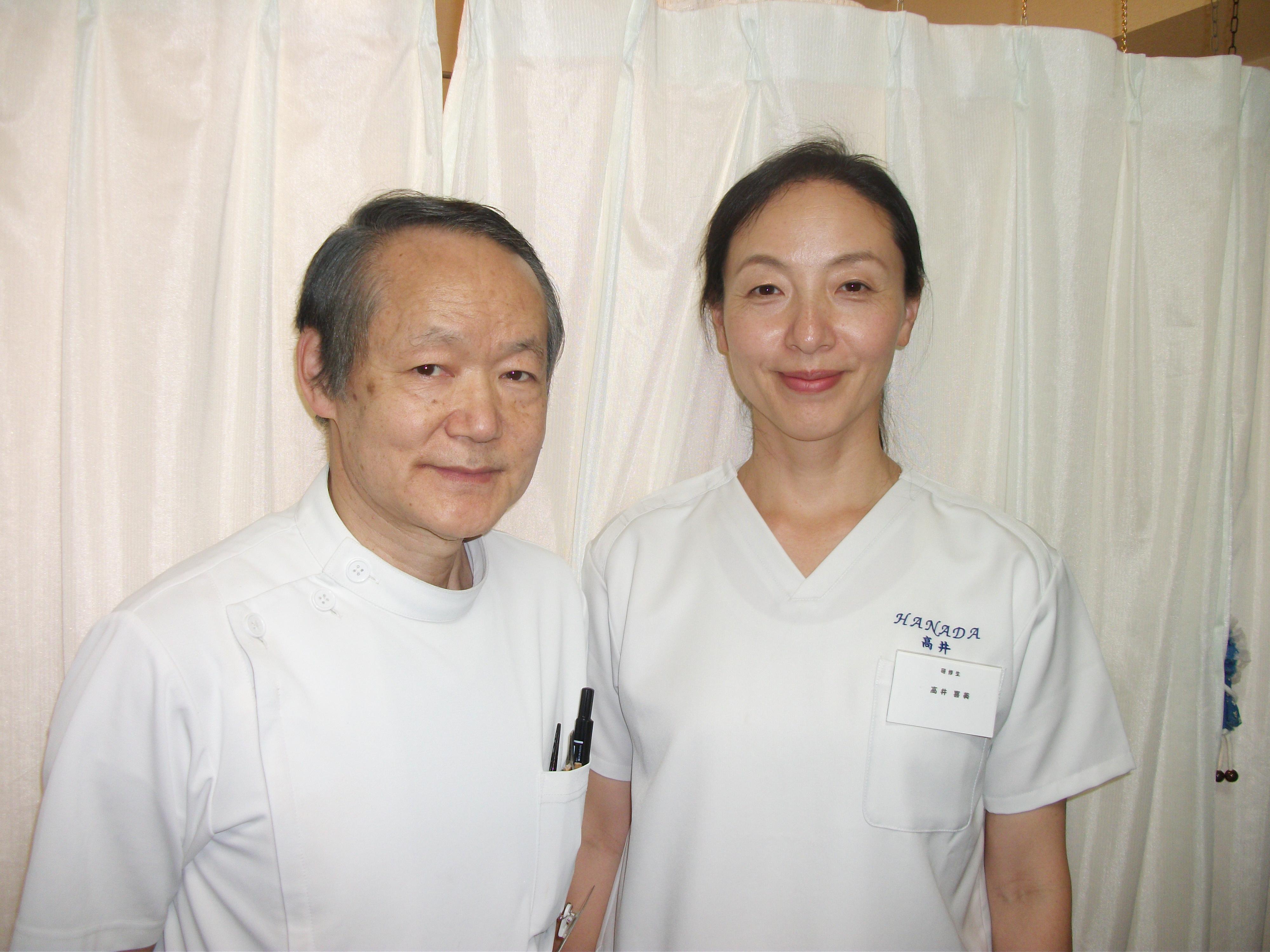 山田鍼灸治療院