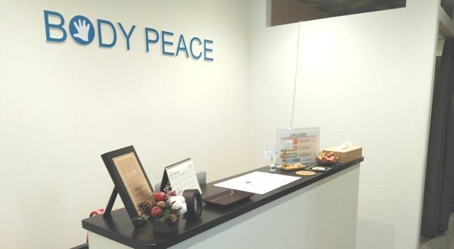BODY PEACE 虎ノ門