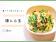 ご飯がすすむ健康レシピ!15分で作るぶたニラ玉