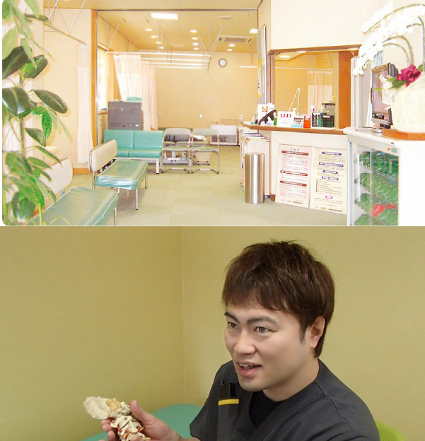木村接骨院・鍼灸院