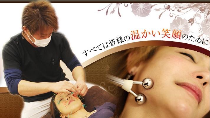 ここな鍼灸接骨院