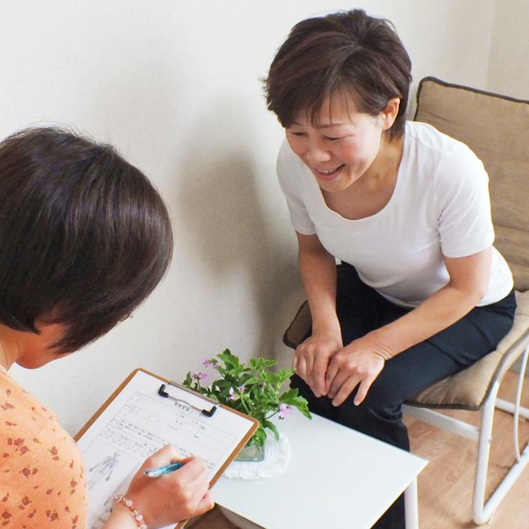 ボディバランスケアHANAKO(ハナコ)