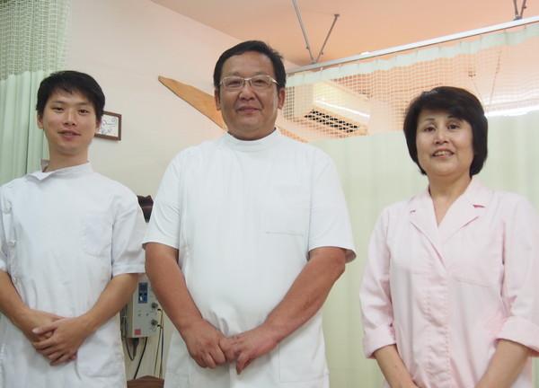 げんき鍼灸整骨院