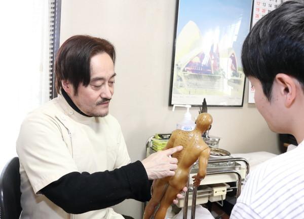 宝寿堂鍼灸治療院