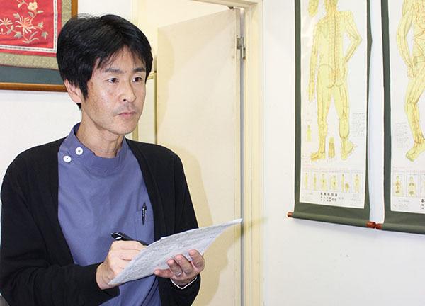 藤岡鍼灸院 東洋スリム健康相談室 あべの店